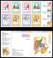 China Macau Macao Sc# 1223A 2007 Seng Yu-Idioms II Stamp Booklet