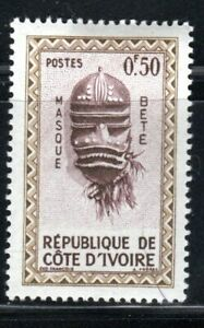 FRANCE COLONIES IVORY COAST  EUROPE AFRICA  STAMPS MINT HINGED LOT 45617
