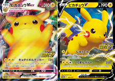 Pikachu V Max Astonishing Voltecker promo 122/s-p 123/s-p Pokemon Card 2set