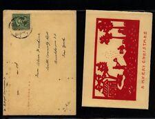 China   Christmas  card  to  US             MS0405