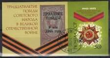 CCCP / USSR gestempeld 1975 Blok 102 - Orde eerste wereldoorlog