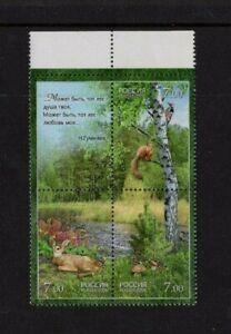 Russia 7098 MNH Flora Fauna Block of three + label