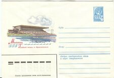 Russia Olympische Spiele Olympic Games 1980 stationery Rowing canal Krylatskaje