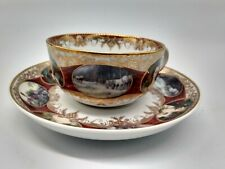 Antique Sovereign Bone China Wide Mouth  Cup & Saucer