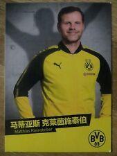 Autogrammkarte MATTHIAS KLEINSTEIBER Borussia Dortmund China Tour 2017 17/18 RAR