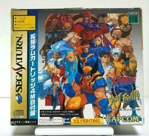 X-Men vs. Street Fighter Sega Saturn from japan #007
