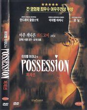 Possession (1981) Andrzej Zulawski / Isabelle Adjani DVD NEW *FAST SHIPPING*