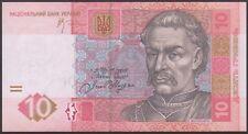 TWN - UKRAINE 119Aa - 10 Hriven' 2006 UNC