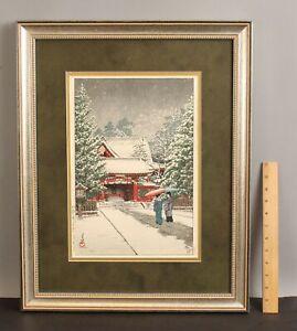 1932 Antique KAWASE HASUI Japanese Woodblock Print, Snow at Hie Shrine Front NR