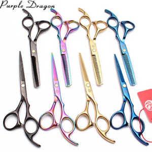 Professional Hairdressing Scissors Barber Salon Hair Cutting RAZOR Sharp Blades