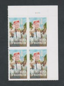 2013 US 1963 March on Washington Forever Stamps Plate Block PB of 4 Scott 4804