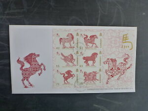 2014 GUERNSEY YEAR OF THE HORSE 6 STAMP MINI SHEET FIRST DAY COVER