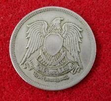 EGYPT 1972  5  PIASTER