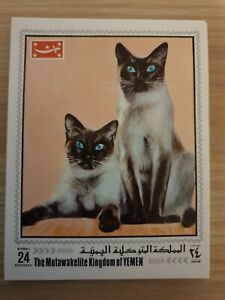 Yemen  1970 cats airmail mini sheet  MNH