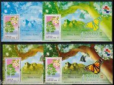 Butterflies, Mountains, Nature, Flowers, Hong Kong 2001 MNH Set of 4 SS