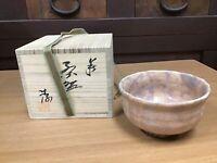 Y0307 CHAWAN Hagi-Ware signed box Japanese Tea Ceremony bowl pottery Japan
