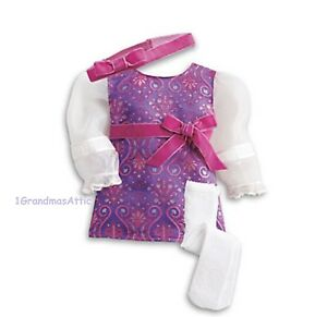 American Girl Julie's Holiday Outfit NIB Christmas Retired