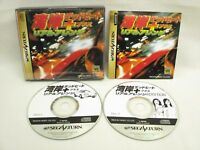 WANGAN DEAD HEAT  REAL ARRANGE Sega Saturn ss