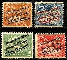 UPPER SILESIA, YEAR 1921, GERMAN PROPAGANDA STAMPS, RARE, MH