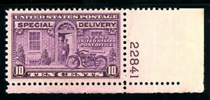USAstamps Unused XF-S US Special Delivery Plate # Scott E15 OG MNH