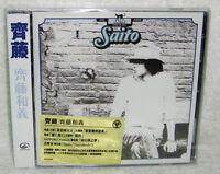 Kazuyoshi Saito Saito 2013 Taiwan CD -Normal Edition-