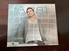 ASSI EL HELLANIYemken- Arabic Music CD