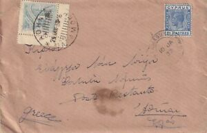 CYPRUS GEORGE V 1933 COVER FAMAGUSTA TO ATHENS FRANKED BY GREEK STAMP ON ARRIVAL