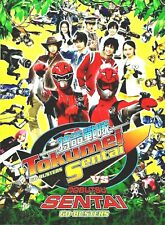 DVD Tokumei Sentai Go-Busters Returns vs. Dobutsu Sentai Go-Busters ENGLISH SUBT