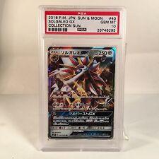 PSA 10 GEM MINT Solgaleo GX #40 Pokemon Japanese Sun & Moon Card