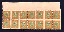 Iceland 1921 20 aur surcharge / 25 aur King Christian IX - MNH block of 14 XF!