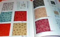 Japanese tea ceremony fabric book japan chanoyu sado chado textile cloth #0316