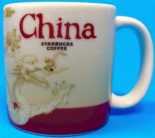 Starbucks Coffee City Mug Cup China Demitasse Dragon Mountain Collectible Red