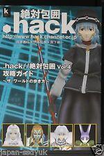 JAPAN .hack//Quarantine Vol.4 Strategy Guide Book