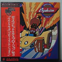 V.A. DISCO HIT EXPLOSION VOL.3 OVERSEAS SUX-30-V Japan OBI VINYL LP