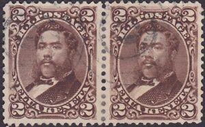 Hawaii - 1875 - 2 Cents Brown King David Kalakaua Attached Pair # 35 Very Fine +