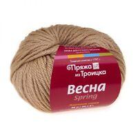 LOT of 2 skeins- 3,5 oz/100gr Yarn 50% MERINO wool, 25% ALPACA, 25% SILK -0192