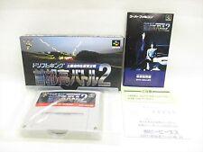 Shutoko Battle 2 Drift King MINT Condition Super Famicom Nintendo Japan Game sf