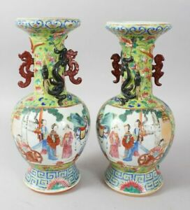 Antique Famille Rose Pair Mirror Vases from straits chinese family home