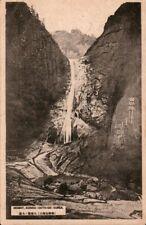 Vintage RP Postcard- Korea/ Coree, Mount Kongo, Kumgang Mountains   pb4