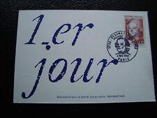 FRANCE - carte 1er jour 4/2/1967 (beaumarchais) (cy56) french