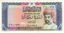 Oman 1/4 Rial 1989 Pick 24 UNC