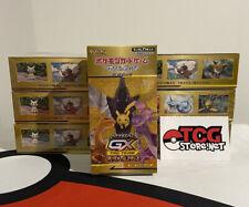 Pokémon TCG Sun & Moon TAG Team GX Tag All Stars High Class Card Game
