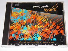 Kamkars Ensemble - Agri Zindow CD Kurdish Music Concert EXCELLENT RARE