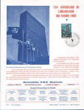 FA12 Editions Frisch  XXVè anniversaire de l'organisation des nations unies 1970