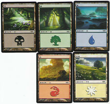 MTG Japanese Non Foil MPS Land Set 2007 Lorwyn Series NM