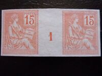 FRANCE N° 117c MILLESIME 1 NEUF GOMME SANS CHARNIERE NI TRACE SIGNE RICHTER