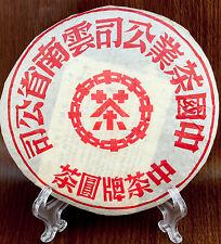 Red Seal Zhong Cha Pu'erh Tea Puerh Ripe Cake 357g