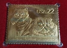 New listing Cats Persian Us Shorthair 1988 Fdoi Collectible Stamp New York City Ny Sealed