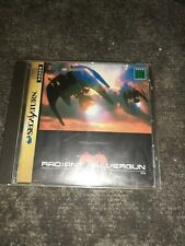 Sega Saturn Radiant Silvergun 1998 japan SS Game Soft Disc with tracking F/S