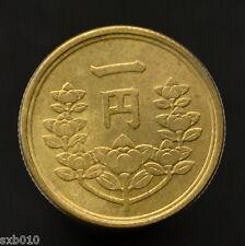Coin Japan 1 Yen. y70. 1948 - 50. Random ages.